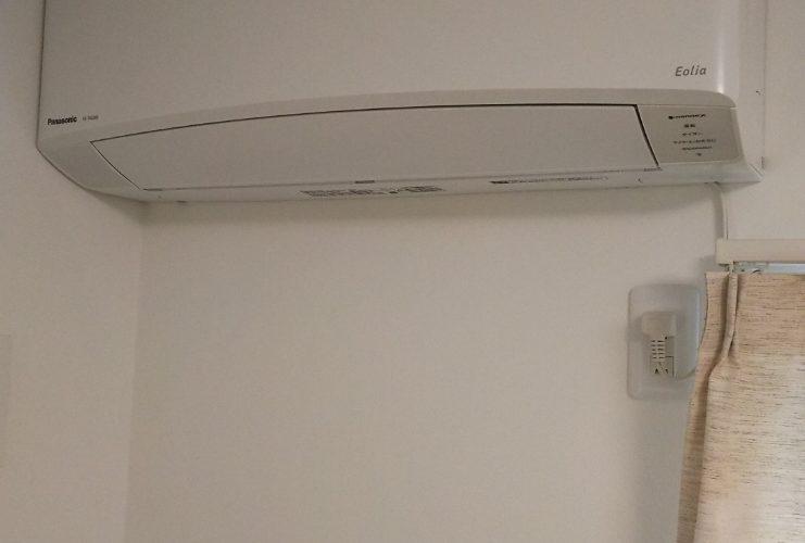エアコンを設置しました